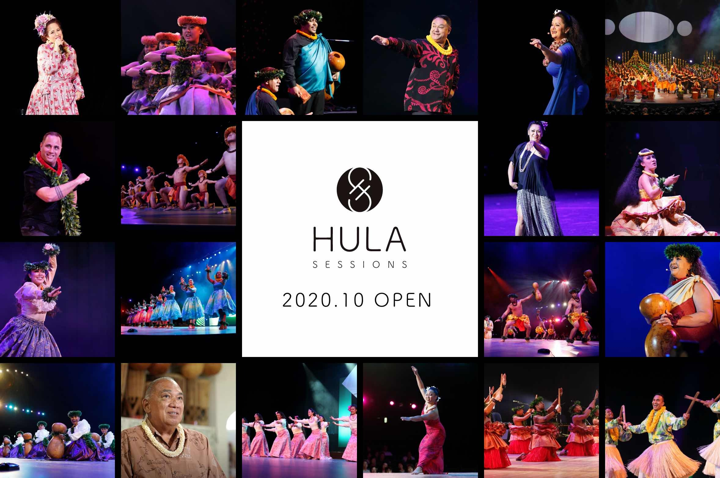 HULA SESSIONS 2020.10 OPEN
