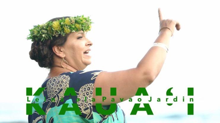 Leināʻala Pavao Jardin – Session 1 –
