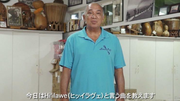 Chinky Māhoe / Hi'ilawe