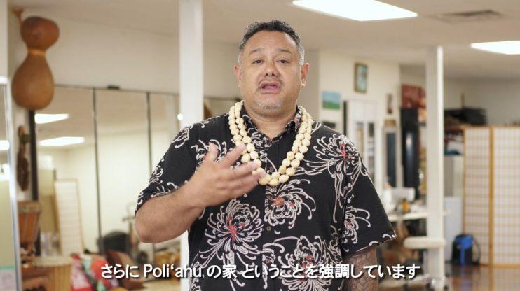 Kamaka Kukona / Poli Kamahaʻo
