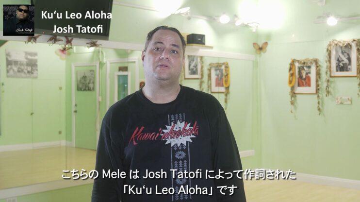 Keli'iho'omalu Puchalski / Ku'u Leo Aloha