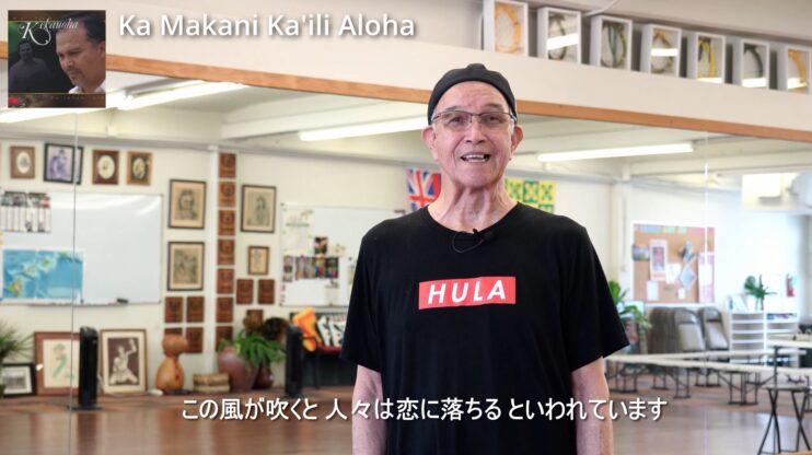 Ed Collier / Ka Makani Kā'ili Aloha