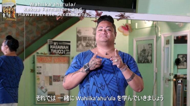 Iwalani Ho`omanawanui Apo / Wahiikaʻahuʻula